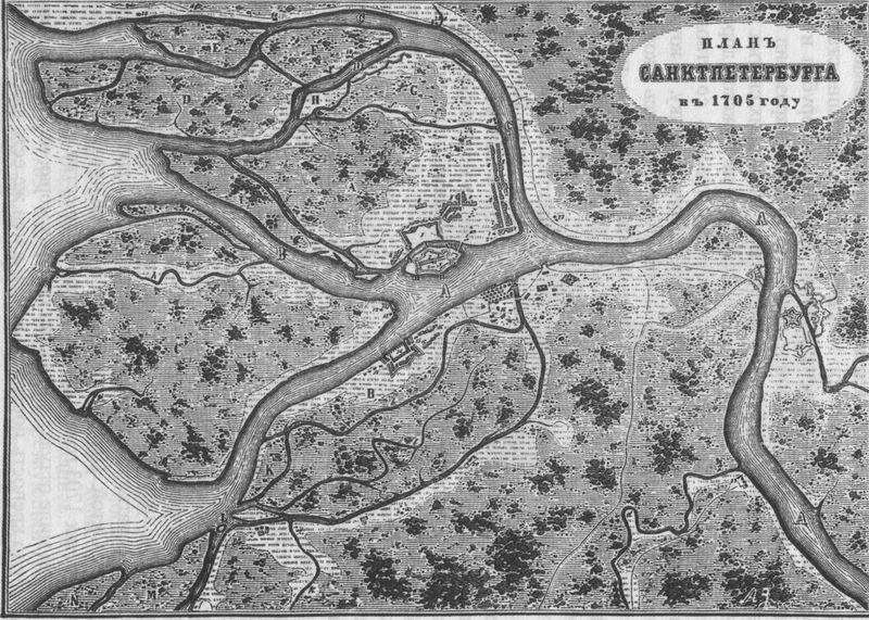 Карта Санкт-Петербурга. 1705